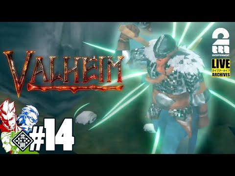 #14【銀採掘】弟者,兄者,おついちの「Valheim(ヴァルへイム)」【2BRO.】