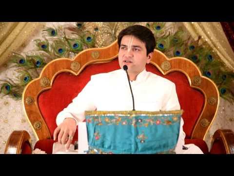 HG Lal Govind Das : Ram Katha Day 3