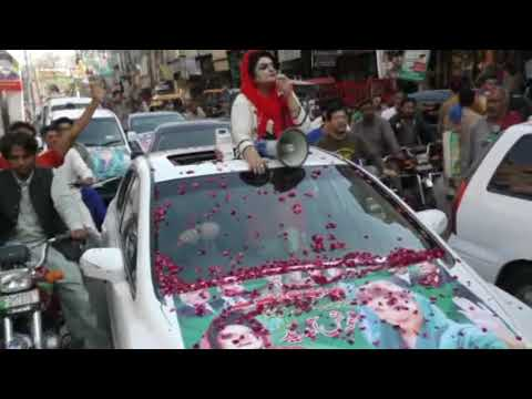 Part-3 Madiha Rana Leading PMLN Women Youth Wing Rally @ Social Media Convention 8th March 2018, FSD
