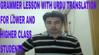 2016 Grammar lesson with urdu translation for Lower & higher class students