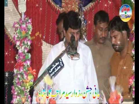 New Best Urdu Qasida   Zakir Ghulam Abbas Ratan  Jashan 16 Shiban 2016 Kareewala Jhang