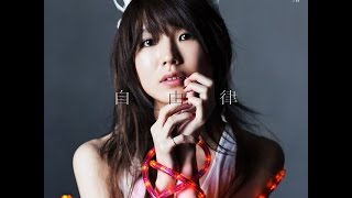黒木渚、2ndアルバム『自由律』をリリース sasakure.UKら参加 8都市ミニ...