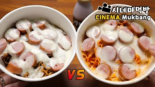 GOT7 Mark Recipe Battle! Convenience store ENG Cinema Mukbang DoNam 도남