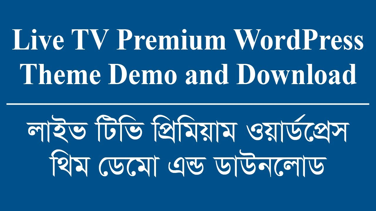 Live tv Premium WordPress Theme Demo and Download Banga Tutorial