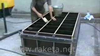 Оборудование для производство пенобетона ПБУ-600(, 2011-03-03T10:53:34.000Z)