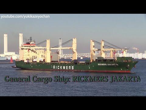 General Cargo Ship: RICKMERS JAKARTA (Rickmers Reederei)