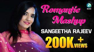ROMANTIC MASHUP SONGS kannada all time favourite songs Sandalwood Mashup Sangeetha Rajeev