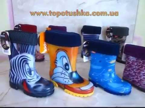 Резиновые сапоги Demar - интернет-магазин Топотушка