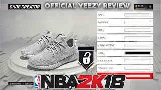 HOW TO MAKE YEEZYS IN NBA 2K18!