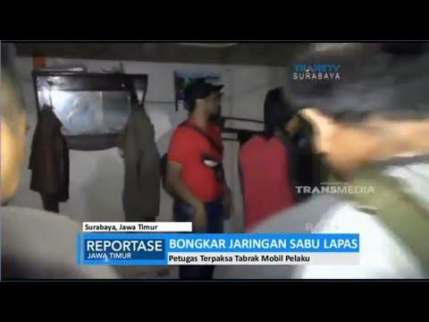 Polisi Bongkar Jaringan Sabu dalam Lapas Mp3