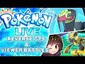 LIVE Viewer Battles | Shiny Poison Type GTS Trades | One Shiny Per Person! | Pokemon Ultra Sun/Moon