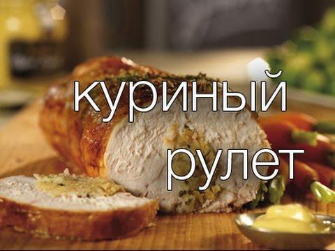 Филе с ананасом под сыром