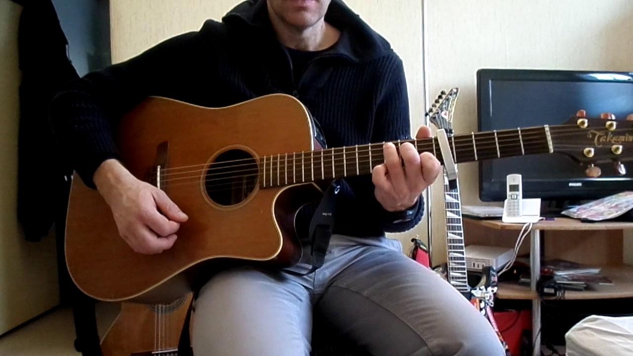frero-delavega-a-l-equilibre-comment-jouer-tuto-guitare-youtube-en-francais-stephane-guitare