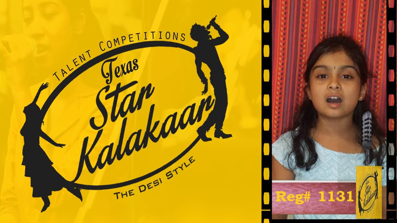 Texas Star Kalakaar 2016 - Registration No # 1131