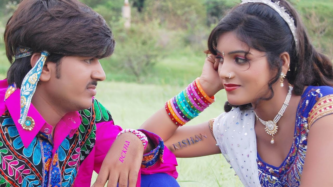 Rekha Rabari Kishor Kumar Prem Sagar Na Pankhi Song 04 Gujarati Video Song Youtube