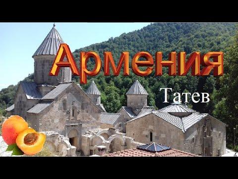 Крылья Татева. Монастырь Татев в Армении. Wings Of Tatev. Tatev Monastery In Armenia.