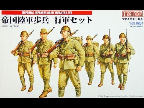 Кто же финансировал армию Японии?