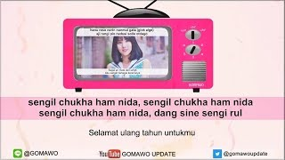 Easy Lyric SUZY - WINTER CHILD (OST. Dream High) by GOMAWO [Indo Sub]
