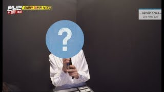 [RUNNINGMAN THE LEGEND] [EP 347-2]   Who does she think is the poorest member? (ENG SUB)