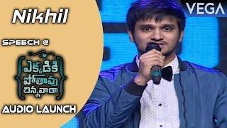 Nikhil Speech @ Ekkadiki Pothavu Chinnavada Movie Audio Launch