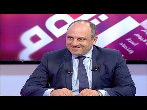 Beirut Al Yawm - 02/03/2019 - النائب بيار بو عاصي