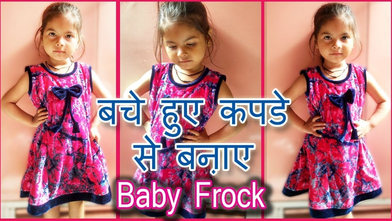 how to make frock for baby