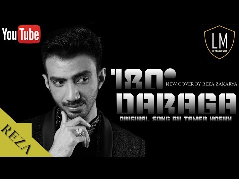 Tamer Hosny 180° male cover version by REZZAKA