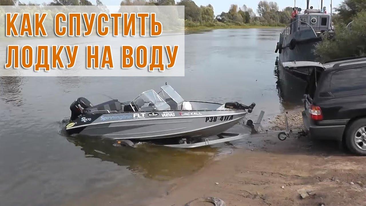 Лодка для охоты Beavertail Stealth 1200 - YouTube