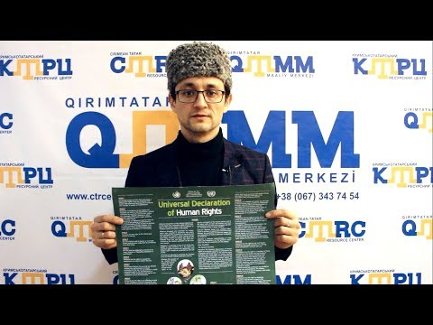 Crimean Tatars joined the Stand up for Human Rights campaign (39)