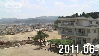【●REC from 311~復興の現在地】岩手・陸前高田市4 定点撮影 2019年秋Ver.