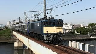 JR東日本 E235系1000番台 F-10編成 配給輸送(総武快速線・横須賀線用 新製車両)