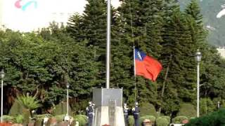 Republic of China (中華民國) on Taiwan flag-lowering at sunset