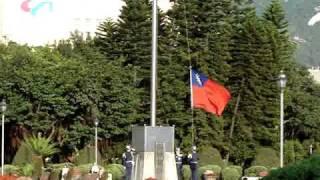 Republic of China (中華民國) on Taiwan flag-lowering at sunset