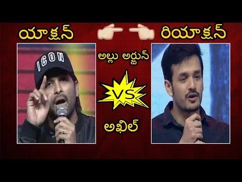 Akhil Counter To Allu Arjun Statements At Mr Majnu Pre Release Event  | Akhil | Movie Stories