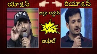 Akhil Counter To Allu Arjun Statements At Mr Majnu Pre Release Event  | Akhil | Movie Stories