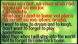 Smiley-Acasă (Romanian and English lyrics)