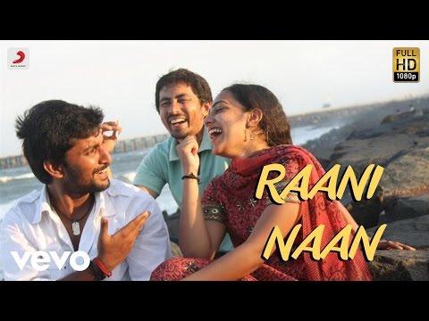 Veppam - Raani Naan Lyric | Joshua Sridhar