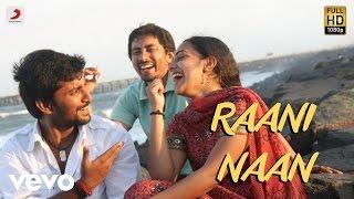 Veppam Raani Naan Lyric Joshua Sridhar.mp3