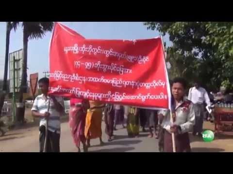 Protest Against Mandalay University for Parking land confiscation