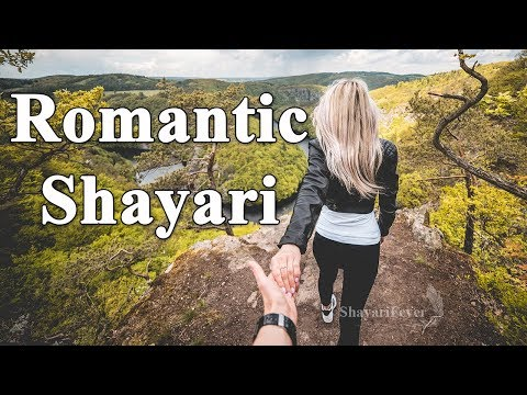Romantic Shayari For Girlfriend On Doori |  रोमांटिक शायरी शायरी