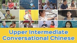 Learn Upper Intermediate Chinese | Yoyo Chinese Upper Intermediate Conversational Course