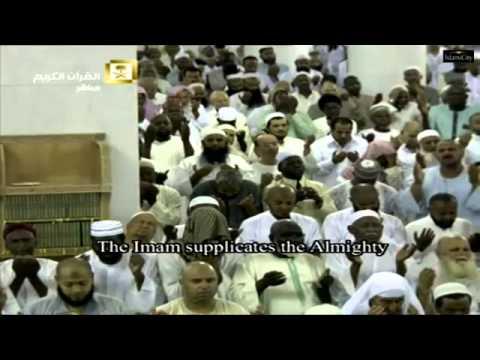 Download 27th Ramadan Dua al-Qunoot in Witr Prayer Makkah 2015 By Sheikh Sudais  Night 27 1436 AH