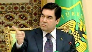Туркменистан: Полномочия президента расширят, а срок продлят до семи лет. НОВОСТИ ТУРКМЕНИСТАНА(В Туркменистане в рамках проводимой в стране конституционной реформы предлагается продлить срок полномоч..., 2015-05-30T11:47:01.000Z)