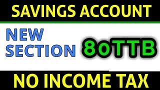 How Savings Account Interest is NOT Taxable | NEW Section 80TTB | FinCalC TV