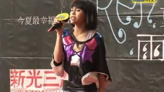夏宇童 雨瞳簽唱會 獻唱-每朝美day