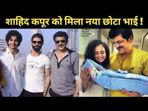 Shahid Kapoor &  Ishaan Khattar's Father Rajesh Khattar Welcomes Baby Boy Mp3