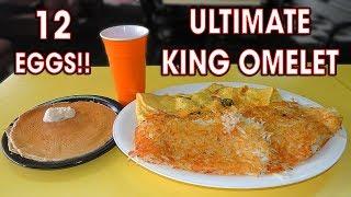 ULTIMATE KING 12-EGG OMELET CHALLENGE!!
