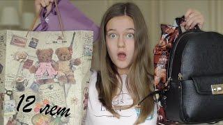 видео Подарки на день рождения девочке 12 лет