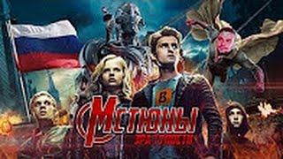 [BadComedian] МСТЮНЫ 2 Эра Дебилизма обзор фильма