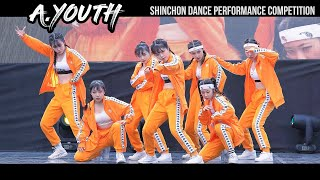 A.YOUTH | ALiEN Dance Studio @ 2019 신촌댄스경연대회 Filmed by lEtudel